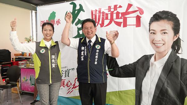 陳秀寳尋找少年助英台 傳承深化民主一起挺台灣1.png