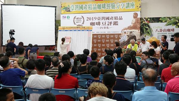 2019臺灣國產咖啡豆評鑑結果出爐 打響在地咖啡知名度造福咖啡農2.png