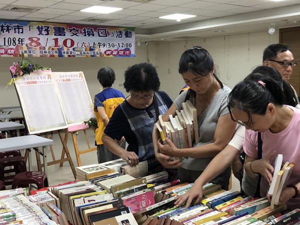 2019員林市立圖書館好書交換日 好書分享有緣人重溫閱讀美好3.png