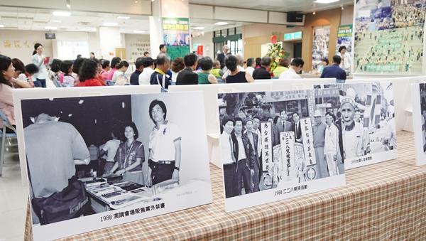 民主台灣的彰化推手群像 新書發表暨特展在彰化婦女學苑開幕1.png
