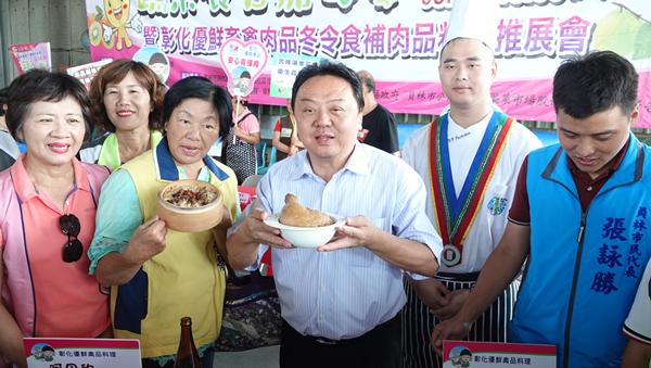 員林果菜市場60周年蔬果展售嘉年華 暨食補肉品料理推展品嚐2.png