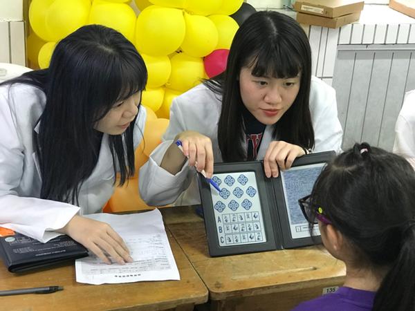 大葉大學視光系師生走進村東國小 關心在地學童視覺健康1.png