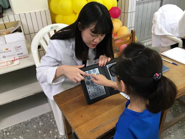 大葉大學視光系師生走進村東國小 關心在地學童視覺健康2.png
