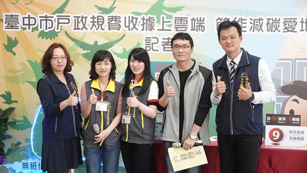 台中市推廣無紙化 明年1月啟動戶政規費收據上雲端2.png
