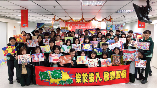 僑泰高中學生以愛為名 植物人安養院化身微型藝廊1.png
