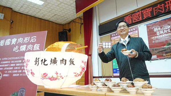 來彰化看國寶肉形石吃爌肉飯 打卡按讚分享照片抽獎2.png