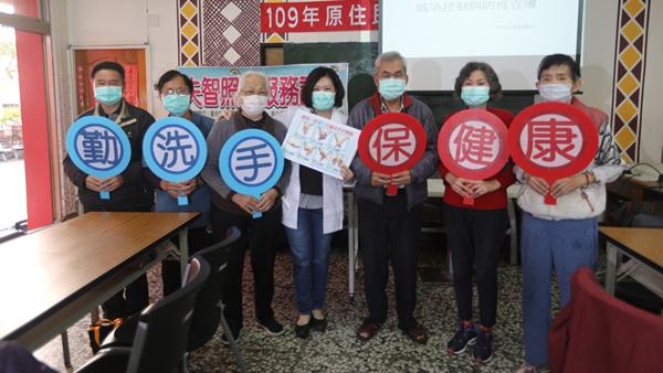 彰化基督教醫院團隊主動出擊 社區長照據點防疫宣導1.png