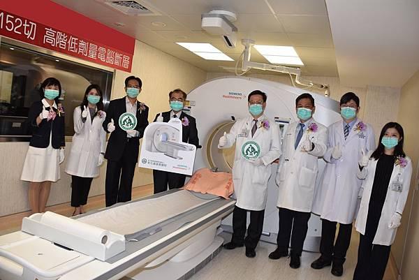 彰基大衛精準影像健檢中心啟用 1152切電腦斷層抓住微小病灶1.jpg
