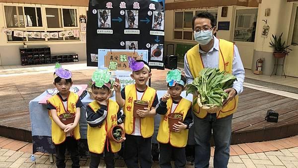 台中種子幼兒園種菜助創世 別具意義的生命教育2.jpg