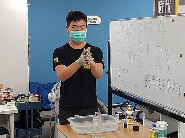 彰化時代力量推廣防疫勤洗手 夏豬手作坊DIY洗手精油皂2.jpg
