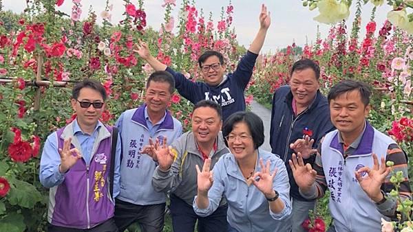 2020愛在員林蜀葵花季 百花盛開萬紫千紅1.jpg