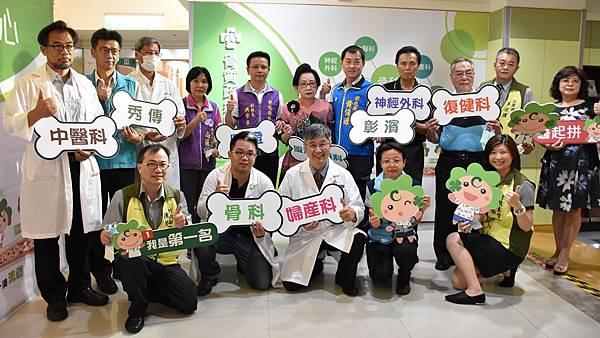 彰濱秀傳骨質疏鬆照護中心 跨科中西共治療1.jpg