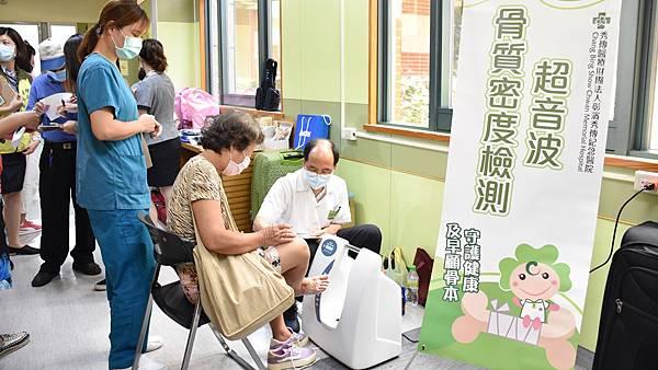 彰濱秀傳骨質疏鬆照護中心 跨科中西共治療2.jpg
