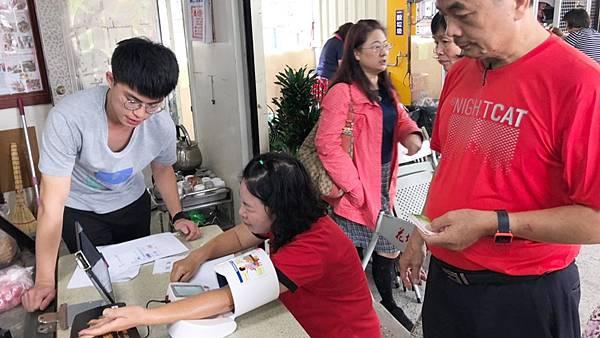 花壇社區遠距血壓站掛牌 用科技照護高血壓1.jpg
