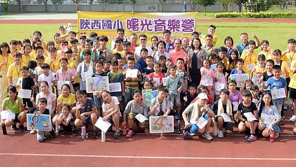 陝西國小曙光育樂營 彰化囝仔充實暑假1.jpg