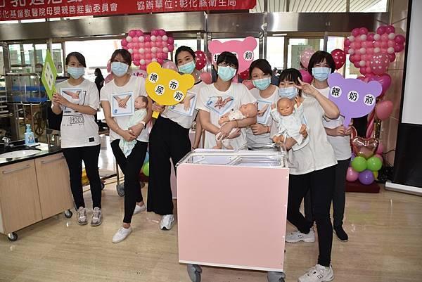 國際母乳週 彰基醫院籲哺餵母乳、勤洗手2.jpg