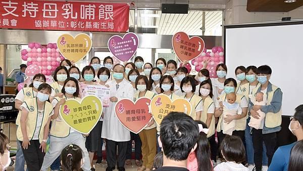 國際母乳週 彰基醫院籲哺餵母乳、勤洗手1.jpg