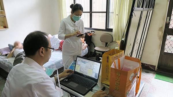 彰化醫院中醫居家醫療 到宅看診針炙服務1.jpg