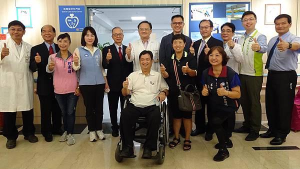 陳榮華捐助 彰化醫院成立無障礙牙科門診1.jpg