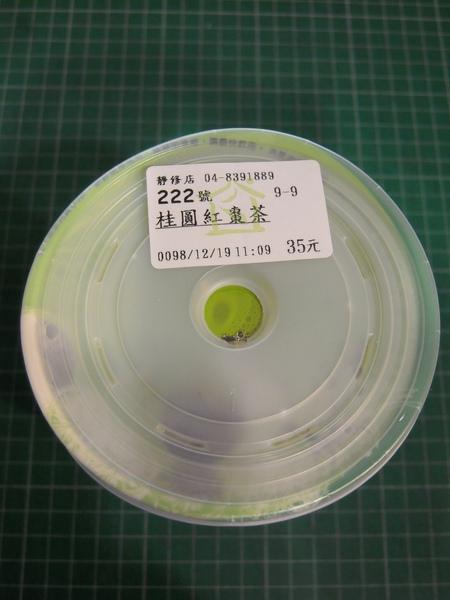 DSCN1364.JPG