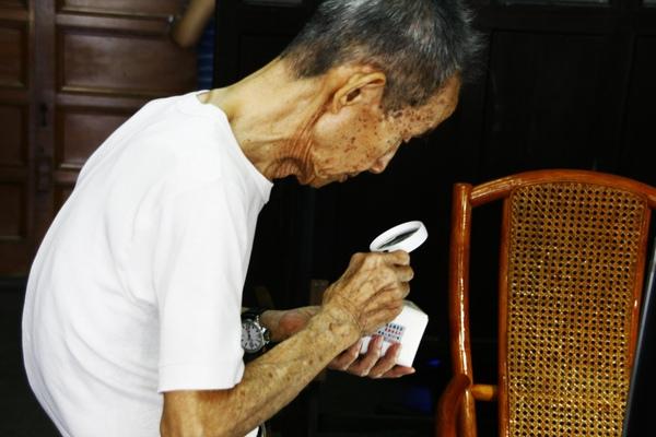 2010-0617-台南嚴振發茶行.jpg