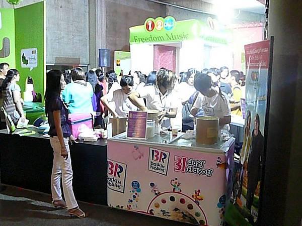 免費的31冰淇淋