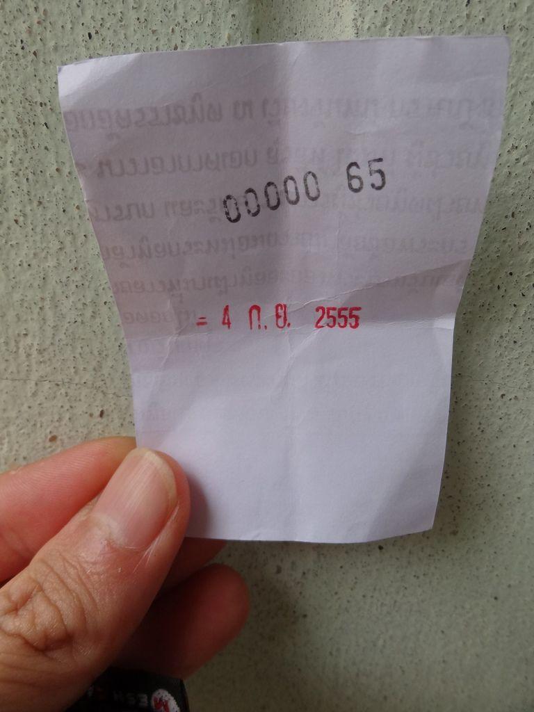 領事局簽證號碼牌
