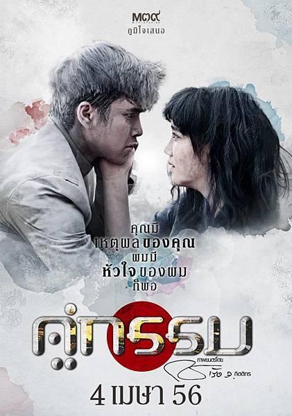 movie405.jpg