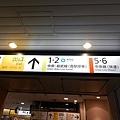 DSCN7554.JPG