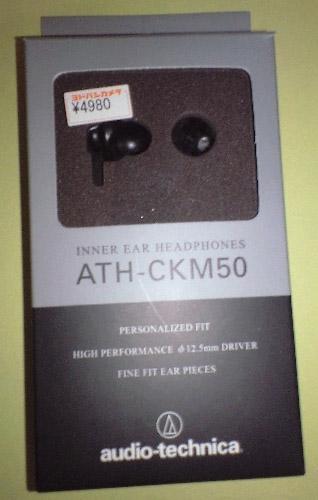 ATH-CKM50