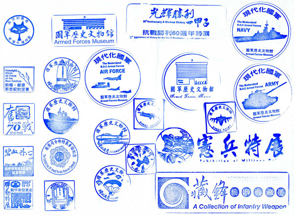 afm_stamps_1.jpg