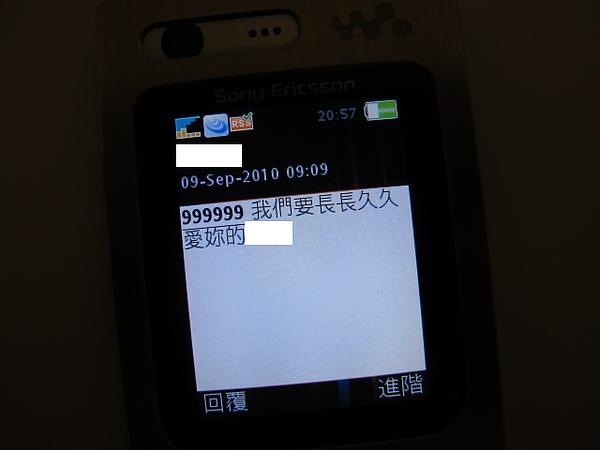 IMG_03581.jpg