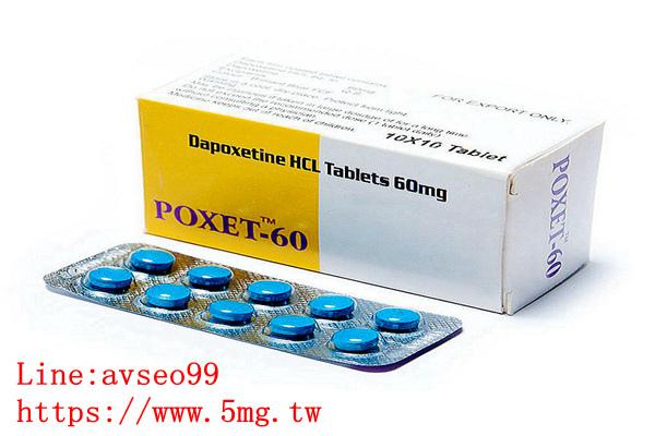 必利勁POXET60mg攝護腺肥大.jpg