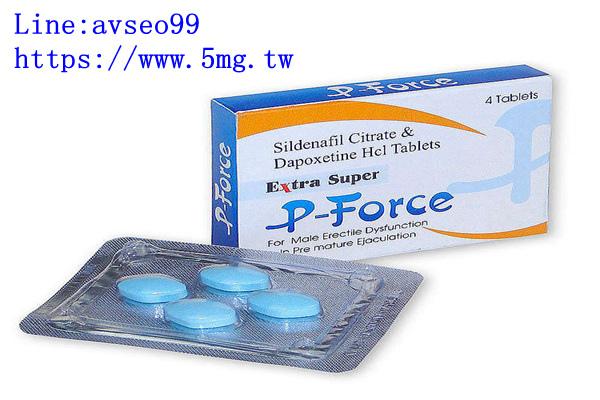 藍p必利吉200mg攝護腺肥大.jpg