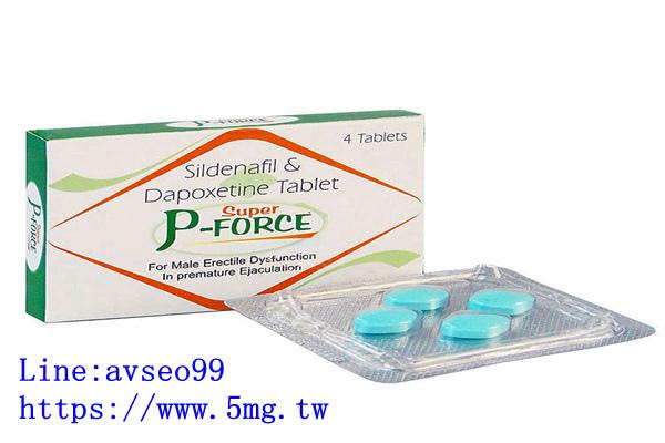 綠p必利吉160mg壯陽藥哪一種最好.jpg