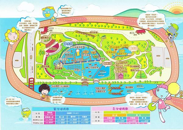 2011童玩節-2.jpg