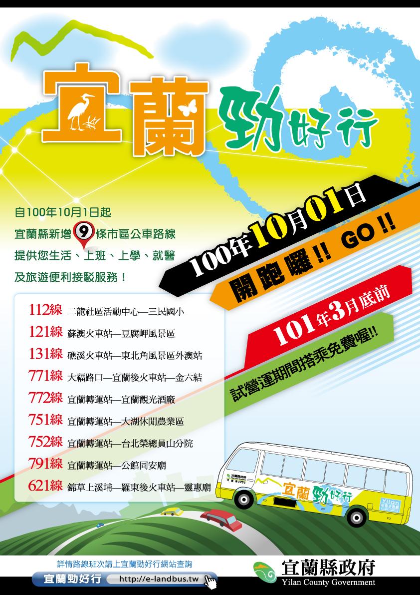 0924Post_A1_bus.jpg