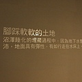PC092756.JPG