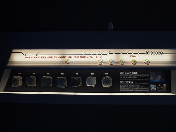 P6297721.JPG