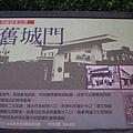 P9160763.JPG