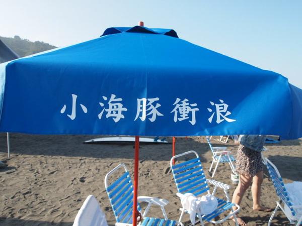第一海景民宿