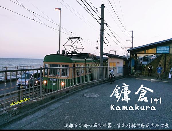 1_Kamakura.png