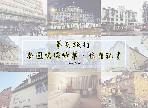 1_MITTRAVEL_HOTEL.png