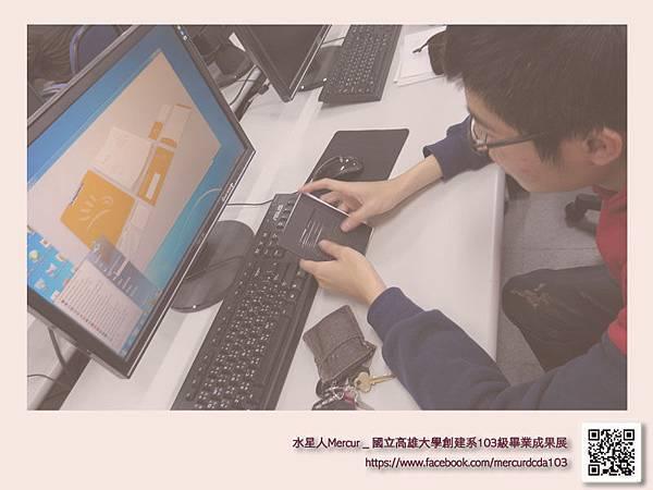 工作檔-視傳006.jpg