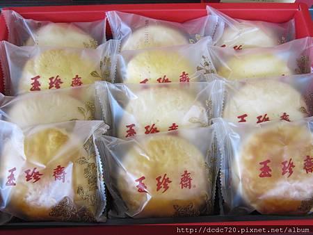 玉珍齋的太陽餅