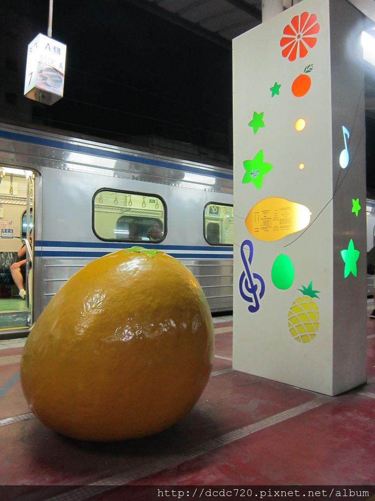 甜蜜火車站一水果藝術座椅