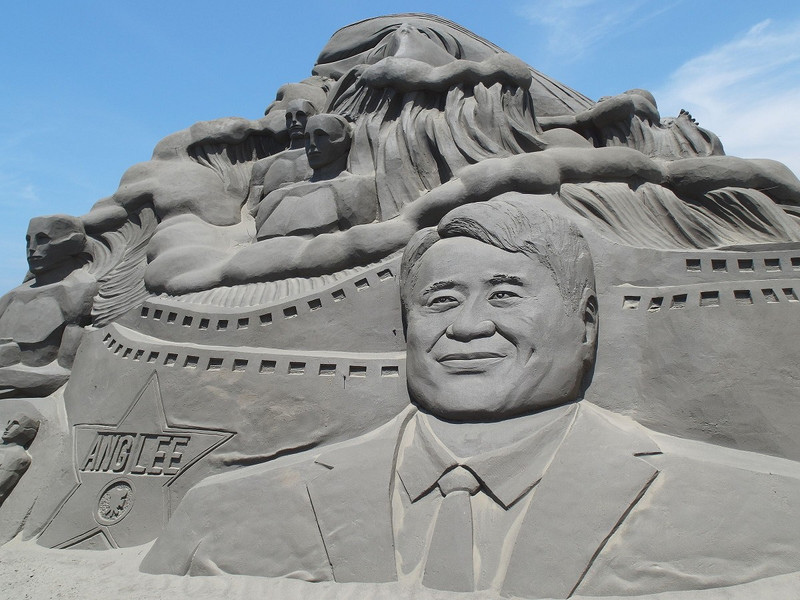 李安導演的沙雕