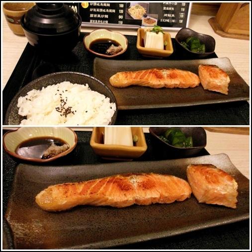 神戶廚房*烤鮭魚定食