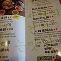 小韓國菜單