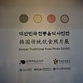青瓦臺博物館